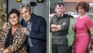 """Loes Van den Heuvel en Johny Voners: al 30 jaar Carmen en Xavier. """"Mensen zijn veel te curieus. Er zijn al genoeg andere bekenden geweest die ziek zijn geworden"""""""