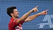 Novak Djokovic plaatst zich met Servië voor kwartfinales ATP Cup