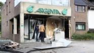 Argenta houdt 27 automaten gesloten