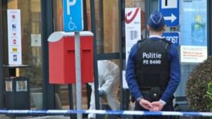 Daders maken 350.000 euro buit bij plofkraak op Bpost