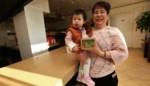 Oproep op Facebook werpt vruchten af: gestolen 'spaarpotje' uit frituur teruggevonden aan vuilnisbak