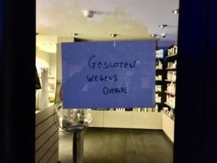 Gewapende overval op apotheek: daders voortvluchtig