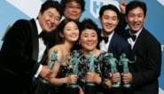 Oscarwinnaars op het filmprogramma CC Leietheater