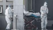 Mysterieuze longziekte eist derde dode in China