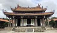 Heuvels beklimmen, naar het dak van de hemel en hete potten: tips voor een reis naar Taipei