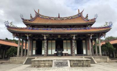 Heuvels beklimmen, naar dak van de hemel en hete potten: tips voor reis naar Taipei
