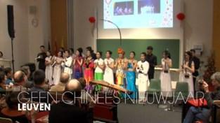 VIDEO. Chinees Nieuwjaarsfeest op campus Groep T gaat niet door