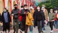 Studenten in China mogen op kosten van Universiteit Gent terugkeren