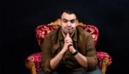 Comedian Kamal Kharmach voor het eerst papa geworden