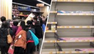 Pure chaos in Hongkongse supermarkten na uitbraak coronavirus