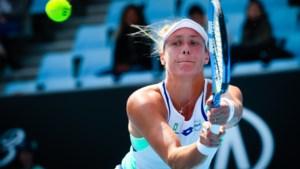 Yanina Wickmayer sneuvelt in kwartfinales