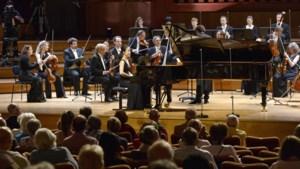 Geen Belgen bij kandidaten voor Koningin Elisabethwedstrijd voor piano