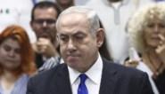 Rechtbank verwerpt vraag van Israëlische premier Netanyahu om proces uit te stellen