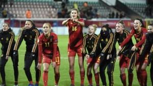EK-kwalificatiematch Red Flames tegen Zwitserland verplaatst naar oktober