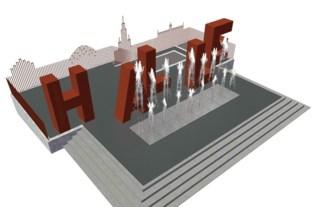 Na jarenlange discussie: vernieuwde fontein in stadscentrum moet blikvanger worden