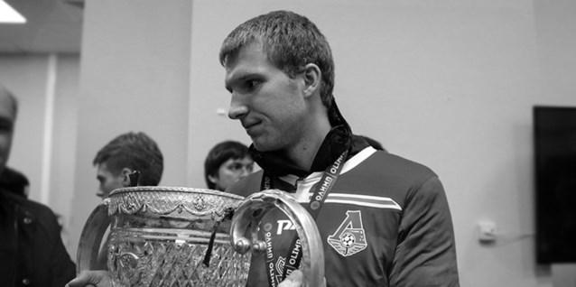 Speler van Lokomotiv Moskou overleden tijdens trainingssessie