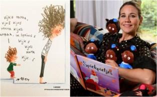 Zelfs wereldsterren vinden haar cartoons hilarisch: 'Quarantainemama' breekt wereldwijd door met boek over moederschap tijdens lockdown