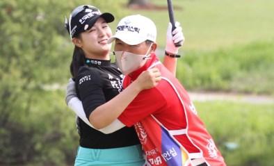 Eerste golftoernooi sinds lockdown zit erop in Zuid-Korea