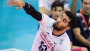 Maaseik haalt tweede Iraanse international