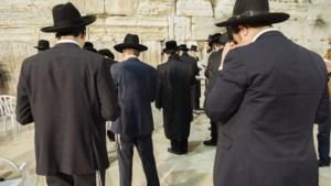 Ondergrondse ruimtes gevonden bij Klaagmuur in Jeruzalem