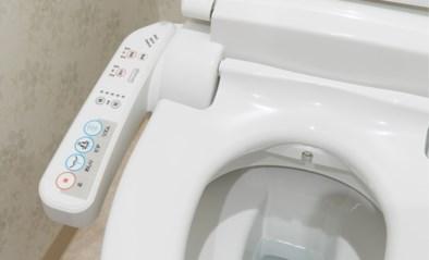 """Onze reporter heeft een grote boodschap voor ieder die wc-papier hamsterde: """"Sluit het Japanse toilet in uw hart"""""""