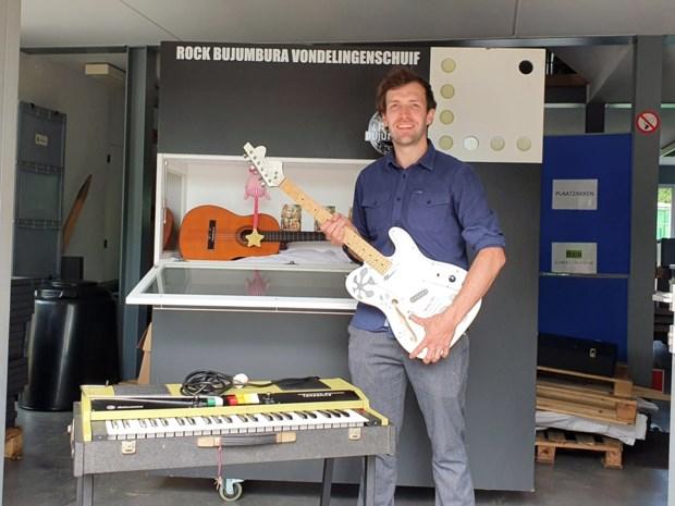 """In dit recyclagepark mag u uw gitaar te vondeling leggen: """"Maar het mag geen afval zijn"""""""