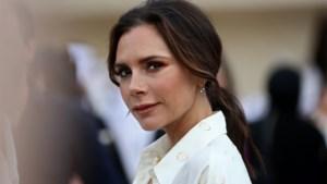 """Waarom Victoria Beckham vroeger altijd strakke jurken droeg: """"Ik was heel onzeker"""""""