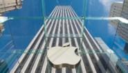 Apple kondigt iOS 14 en tal van andere nieuwe snufjes aan tijdens persconferentie