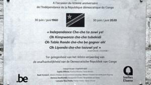 Gemeente Elsene verontschuldigt zich voor taalfouten op gedenkplaat voor 60 jaar onafhankelijk Congo: 'We betreuren deze situatie'
