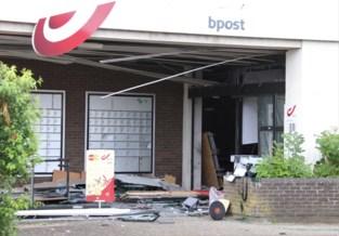 Tijdelijk postkantoor in containerunit