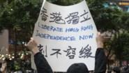 Amerikaanse Senaat stemt in met sancties tegen China