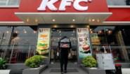 Bestelling bij KFC komt feestvierders in Melbourne duur te staan: boete van 16.000 euro voor overtreden coronaregels