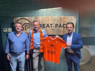 Olivier Van de Vijver is nieuwe commercieel directeur van SK Deinze