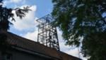Oorzaak brand Schutterstoren nog onbekend, voorlopig geen aanwijzingen van kwaad opzet