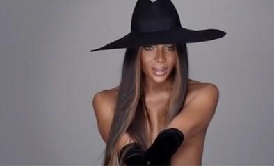 Naomi Campbell (50) gaat naakt in sexy reclamespot