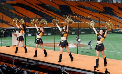 Geen fans, wel cheerleaders: de show must go on in Japan