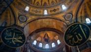 De Hagia Sophia: getuige van vijftien eeuwen geschiedenis, maar door Erdogan verdwijnt Maria met kind achter gordijn