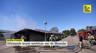 Technische werkhal De Meander uitgebrand