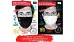 Dieter Coppens gezicht van 'Share The Passion'-mondmaskers