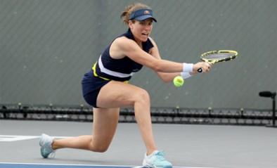 """Brits tennisster Johanna Konta krijgt last van hartproblemen tijdens match: """"We weten niet waar het aan ligt"""""""