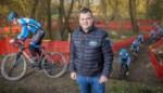 Domein Puyenbroeck niet langer gratis en dus trekt wereldbekercross weg uit Wachtebeke