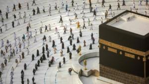 Belangrijke posten voor vrouwen in heilige plaatsen Mekka en Medina