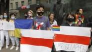 Amnesty International bakent ambassade van Wit-Rusland af met gevarenzone