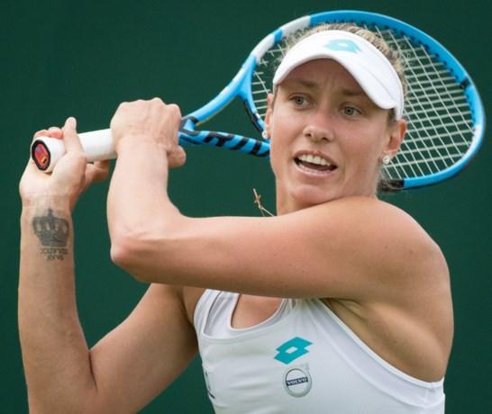 Ook Yanina Wickmayer krijgt plaats op hoofdtabel US Open dankzij forfait