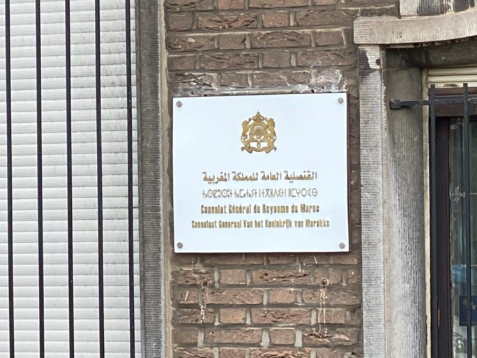 Marokkaans consulaat ontvangt verdachte poederbrief: zes mensen in quarantaine