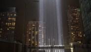 De dag die in ieders geheugen gegrift staat: New York City herdenkt de aanslagen van 9/11