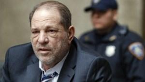 Queen Elizabeth pakt Harvey Weinstein prestigieuze titel af