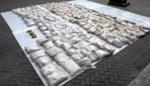 Ruim een ton heroïne onderschept in container voor haven van Antwerpen
