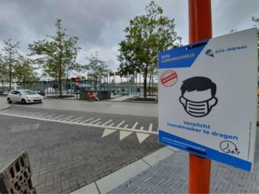 Mondmasker blijft verplicht in stadshart