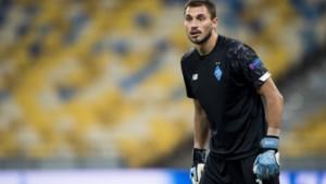Oekraïense selectie houdt nog maar één doelman over voor match tegen Frankrijk door positieve tests, ook Shakhtar-spelers afwezig